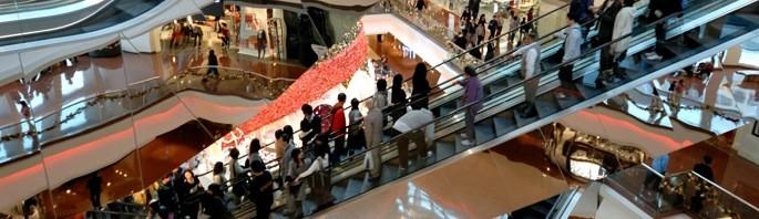 mall_featureimage